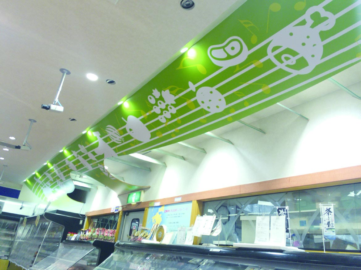 エルゴ白木原店・エルロク六本松店
